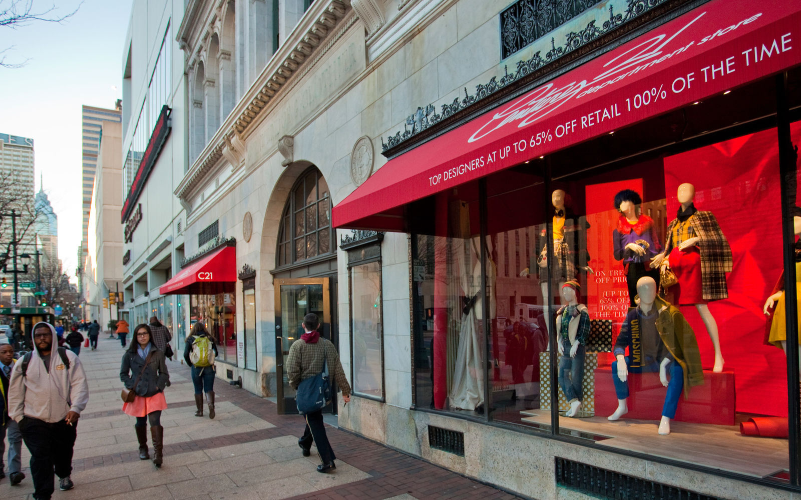 Center City District | Shopping Districts