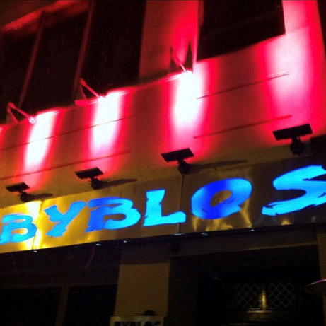 Byblos Restaurant and Bar